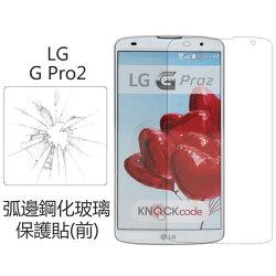 Ultimate- LG G Pro 2 9H硬度0.33mm弧邊鋼化玻璃高清防爆裂油汙抗灰塵手機螢幕超薄保護貼膜