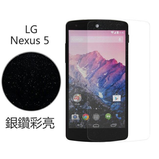 Ultimate- LG Nexus 5 (D821) 銀鑽防刮保護貼 保護貼 超薄手機螢幕貼膜 保貼
