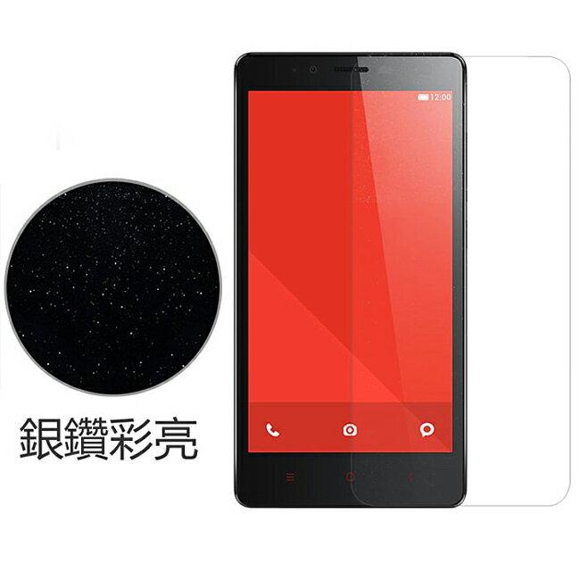 Ultimate- MIUI 小米4 銀鑽防刮保護貼 保護貼 超薄手機螢幕貼膜 保貼