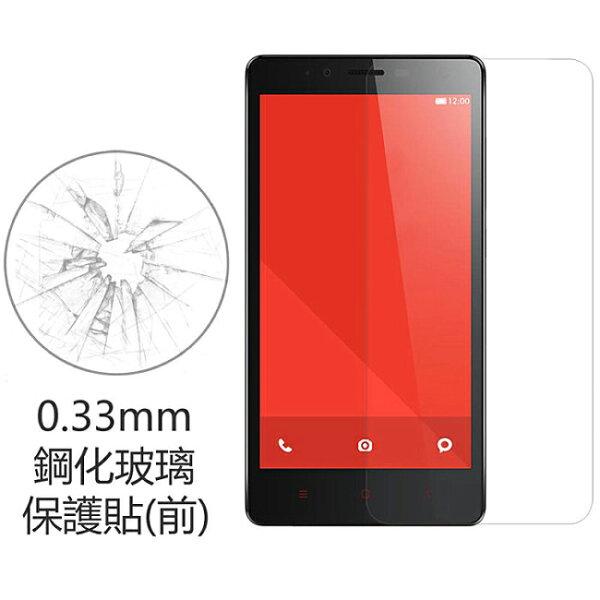 亞特米:Ultimate-MIUI小米49H硬度0.33mm弧邊鋼化玻璃保護貼防爆裂不刮花保護手機螢幕玻璃膜