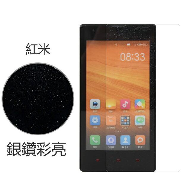 Ultimate- MIUI 紅米 銀鑽防刮保護貼 保護貼 超薄手機螢幕貼膜 保貼