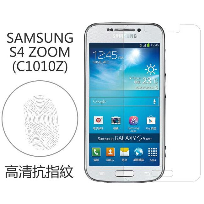 Ultimate- Samsung S4 Zoom 高清抗指紋保護貼 高清抗指紋防油汙灰塵 超薄螢幕膜 手機膜 保貼