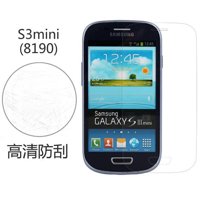 Ultimate- Samsung S3mini (i8190) 高清防刮/霧面抗指紋 防刮保護貼 超薄螢幕膜 手機膜