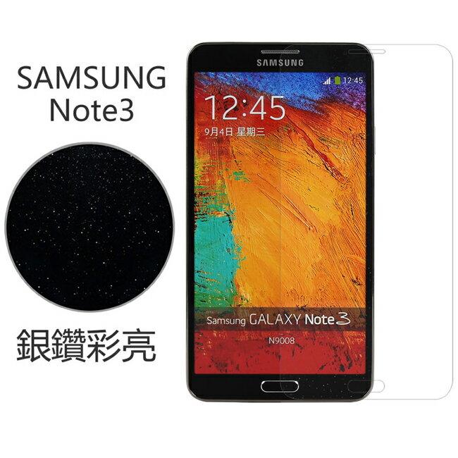 Ultimate- Samsung Note3 (N9000) 銀鑽防刮保護貼 超薄螢幕膜 手機膜 保貼