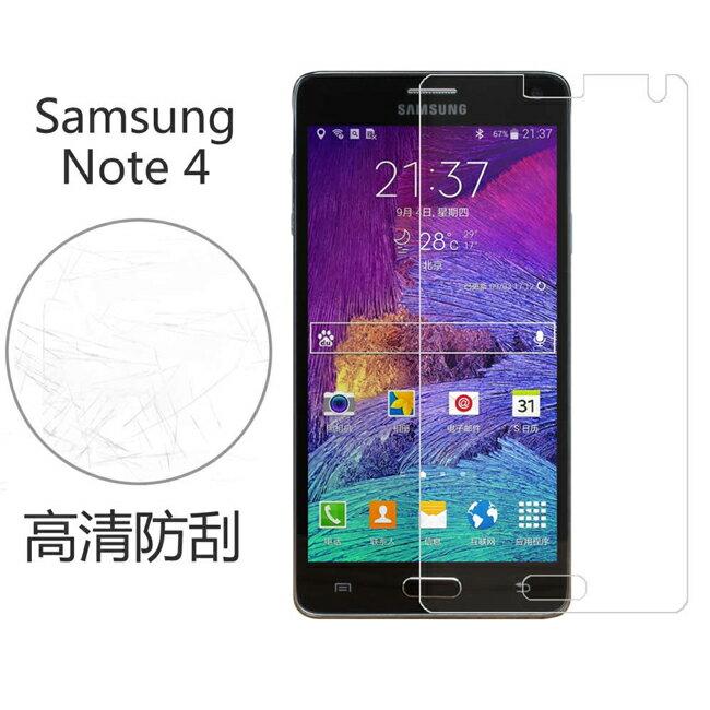 Ultimate- Samsung Note4 高清防刮/霧面抗指紋 防刮保護貼 超薄螢幕膜 手機膜 保貼