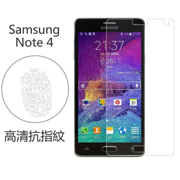 亞特米:Ultimate-SamsungNote4高清抗指紋保護貼超薄螢幕膜手機膜保貼