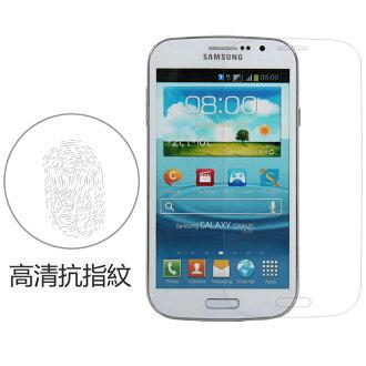 Ultimate- Samsung Note 3 Neo (N7507) 高清抗指紋保護貼 超薄螢幕膜 手機膜 保貼