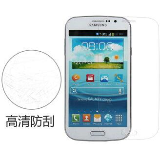 Ultimate- Samsung S6 (G9208) 高清防刮/霧面抗指紋保護貼 超薄螢幕膜 手機膜