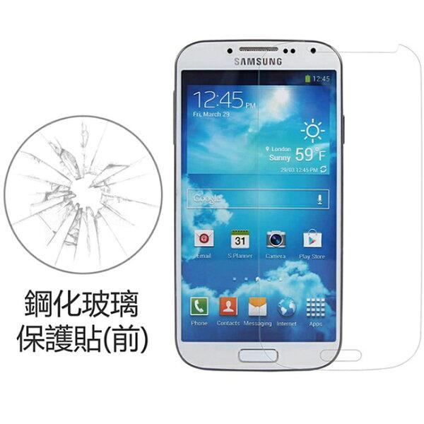 亞特米:Ultimate-SamsungS6(G9208)9H硬度0.33mm弧邊鋼化玻璃手機保護貼防爆裂不刮花螢幕