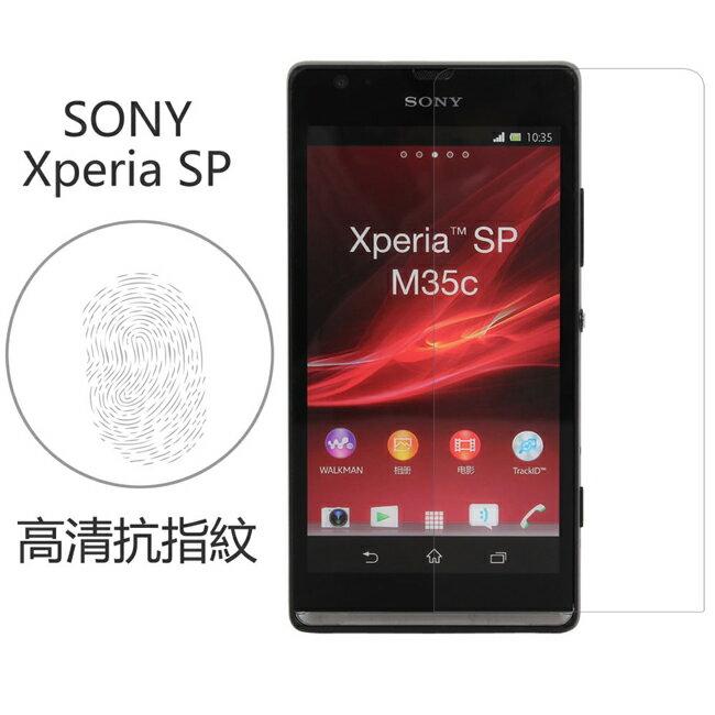 Ultimate- Sony Xperia SP (M35h) 高清抗指紋保護貼 防油汙灰塵 超薄螢幕膜 手機膜 保貼