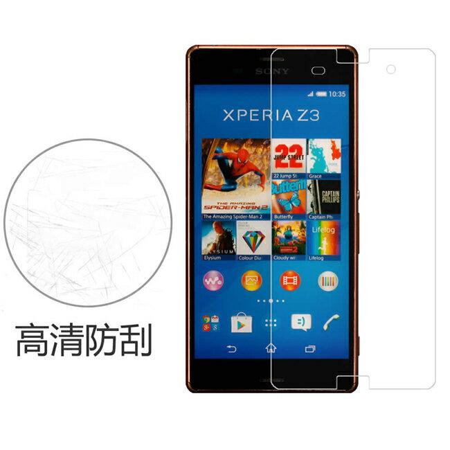 Ultimate- SONY Xperia Z2a 高清防刮/霧面抗指紋 手機螢幕膜保護貼 手機膜