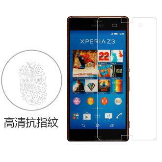 Ultimate- Sony Xperia Z2a 高清抗指紋保護貼 防油汙灰塵 超薄螢幕膜 手機膜 保貼