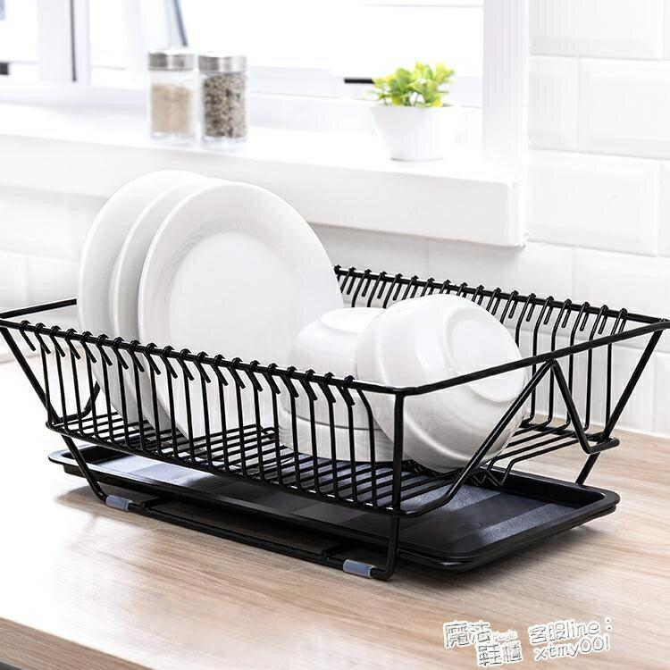 納川廚房碗筷餐具瀝水架水果蔬菜收納籃盤碗碟置物架子晾碗滴水架ATF