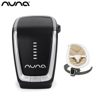 Nuna Leaf Wind搖搖椅驅動器