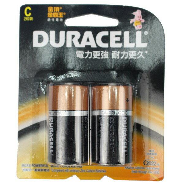 金頂電池 C-2鹼性電池 2號電池 /一卡2個入{促120}~正台灣代理商進口~(非一般收縮密封水貨)