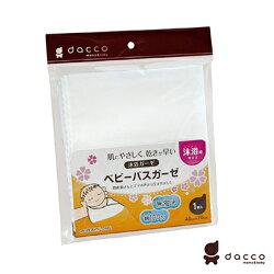 Osaki 寶寶紗布浴巾(沐浴用)【悅兒園婦幼生活館】