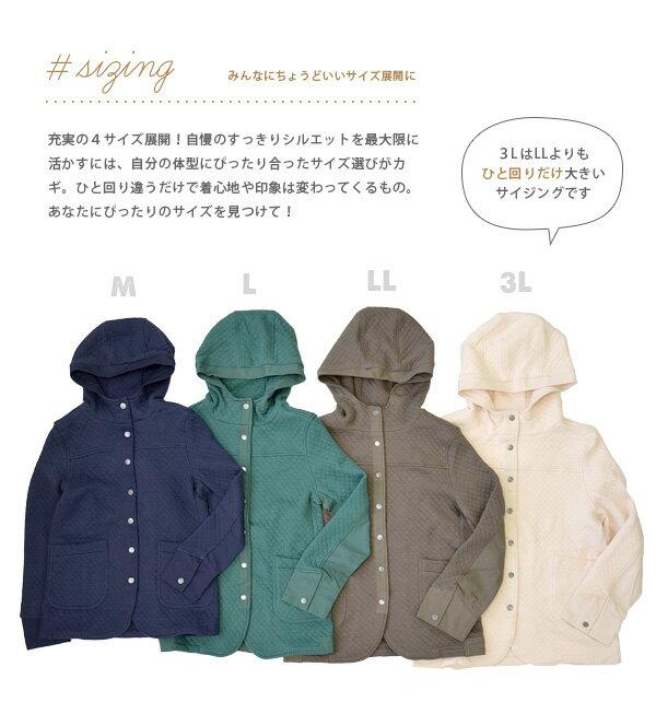 e-zakka 女款長袖連帽大衣外套-日本必買 日本樂天代購(6630) 8