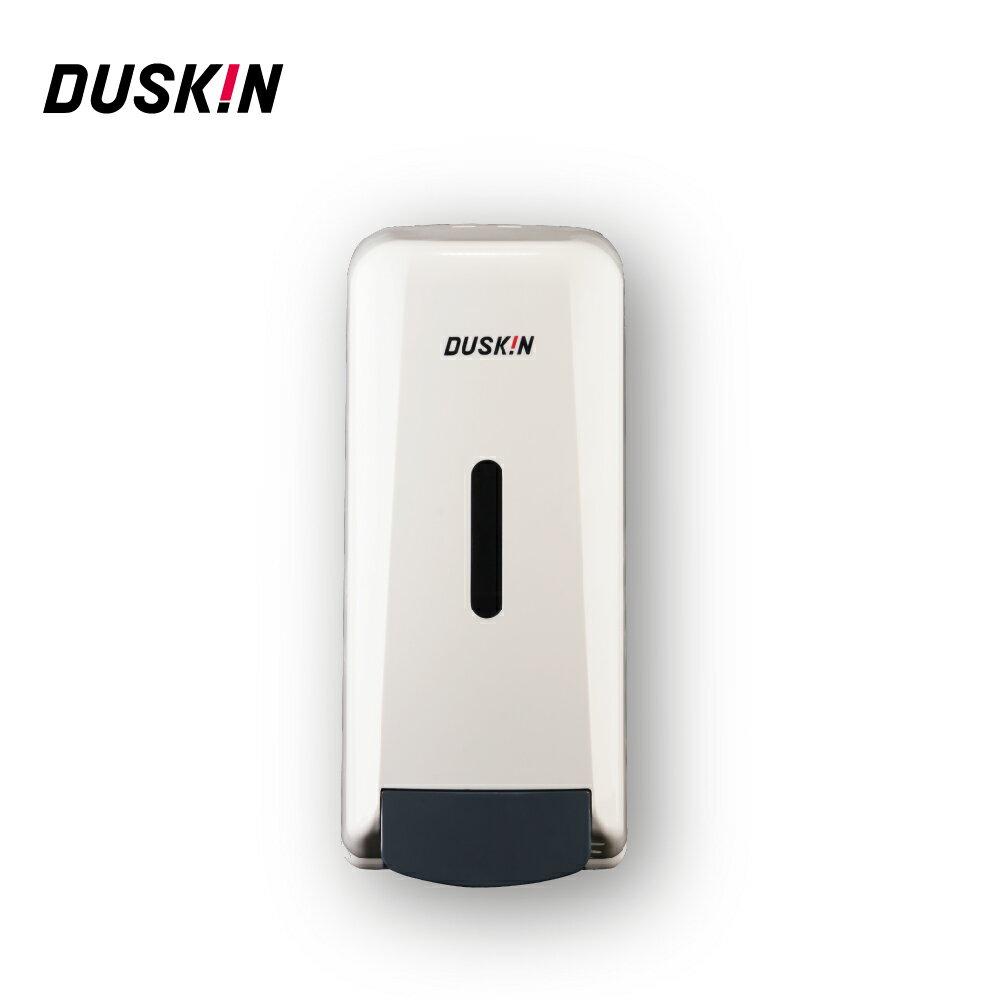 DUSKIN 洗手乳機台(補充包另購) 0