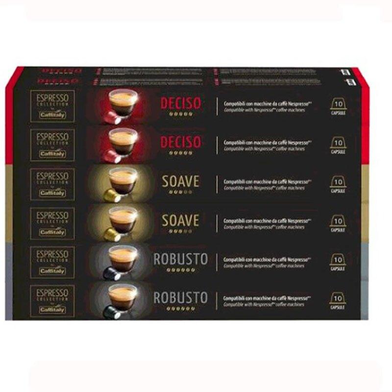 [COSCO代購] W122572 Caffitaly 120 顆膠囊咖啡組 含3種口味 (適用Nespresso咖啡機)
