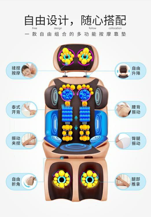 按摩椅家用全身頸椎按摩器小型機全自動太空艙按摩墊頸部背部腰部 MKS薇薇