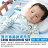 『121婦嬰用品館』PUKU 小藍七件式寢具組 - 粉 2