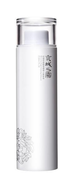 【京城之霜】60植萃晶鑽雪膚導入美容液 200ml【淨妍美肌】