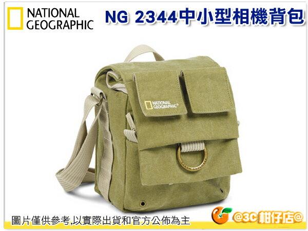 国家地理 National Geographic NG 2344 NG2344 探险家系列 小型单眼相机包 摄影包 公司货