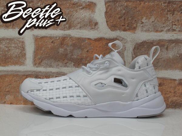 女生 BEETLE REEBOK FURYLITE NEW WOVEN 全白 編織 襪套 慢跑鞋 V70797 0