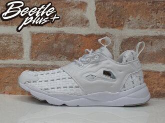 女生 BEETLE PLUS 全新 現貨 REEBOK FURYLITE NEW WOVEN 全白 編織 襪套 慢跑鞋 V70797 D-605 24 24.5 CM