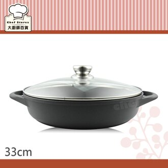 PERFECT理想牌黑金鋼鐵板燒附蓋33cm不沾平鍋烤盤壽喜燒-大廚師百貨
