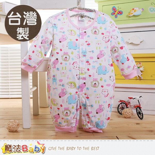 包屁衣 台灣製寶寶長袖連身衣 魔法Baby~k60335