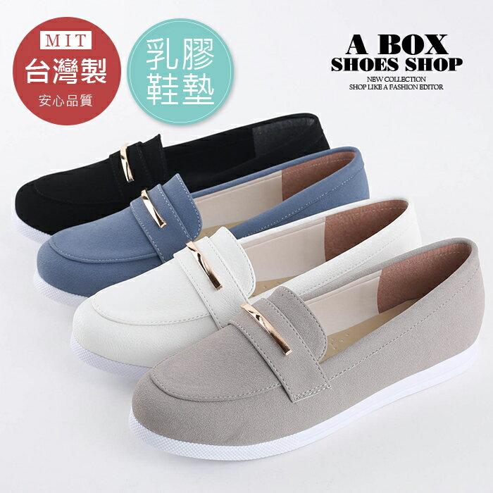 【KD230】圓頭包鞋 懶人鞋 2CM跟高 舒適柔軟乳膠鞋墊 簡單皮革金屬 MIT台灣製 4色