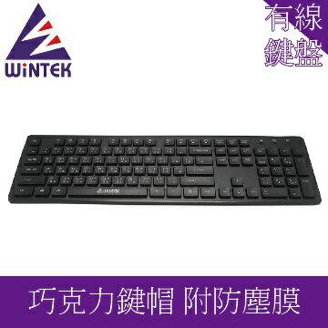 WINTEK 文鎧 WK550-2 黑天使多媒體超薄USB 有線鍵盤 送鍵盤膜 [天天3C]