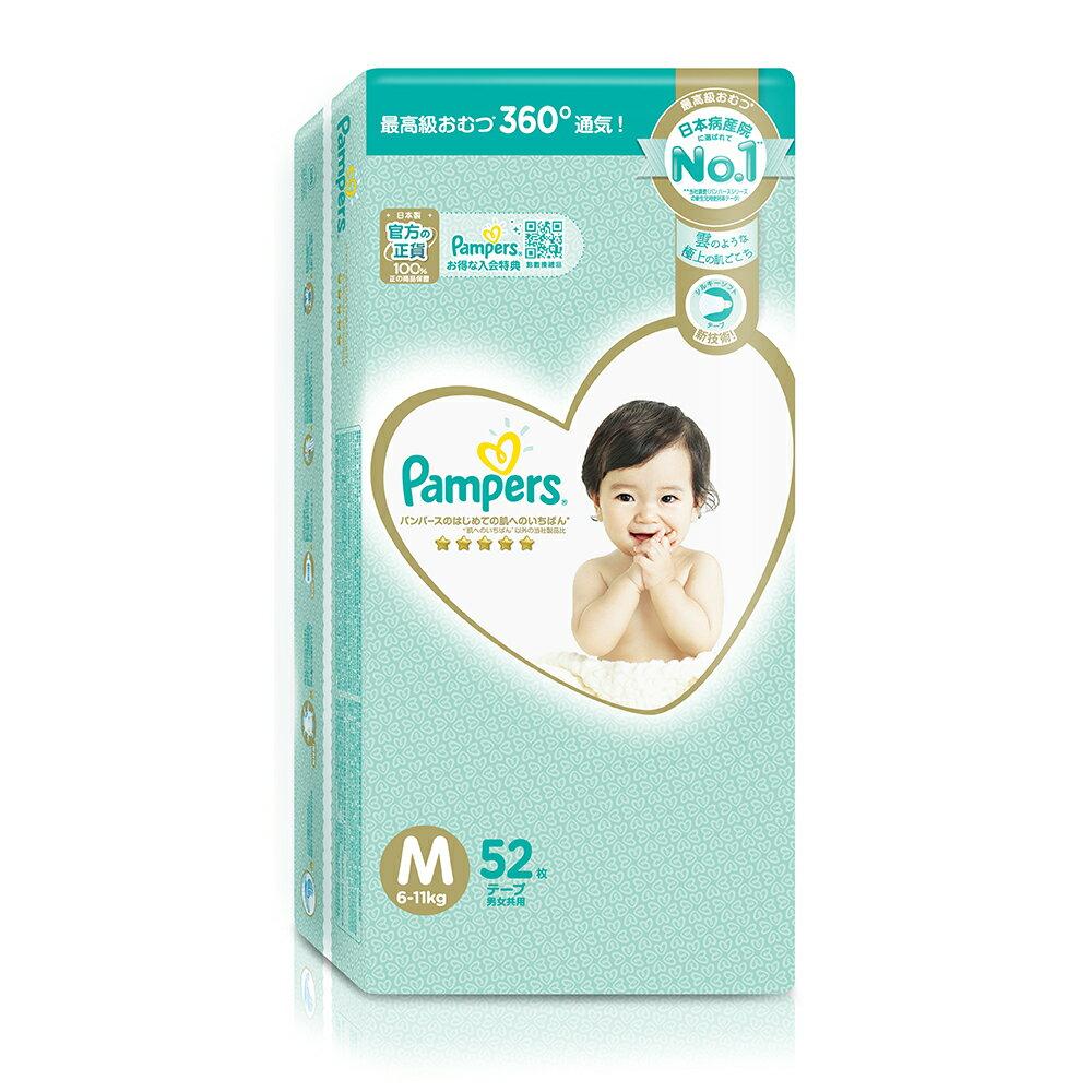 幫寶適 Pampers 一級幫紙尿褲M(52片) 箱購4包【甜蜜家族】
