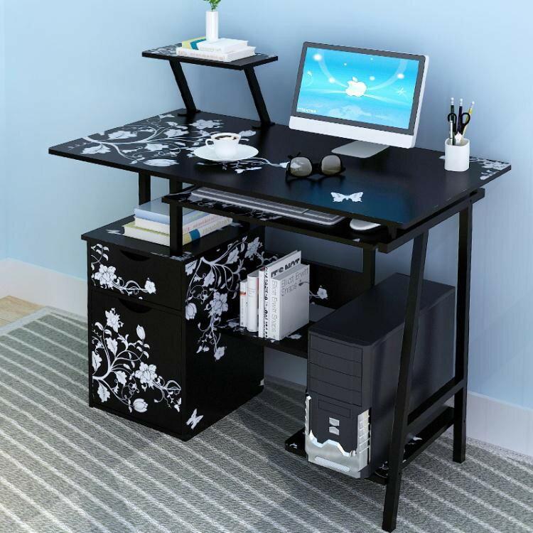 電腦桌電腦台式桌家用學生書桌簡易辦公桌子簡約現代寫字台