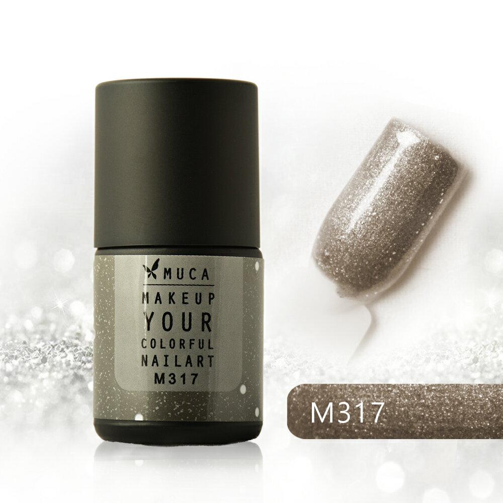 M317-奢華-沐卡光撩凝膠指甲油(ICI130)