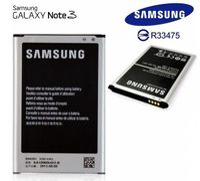三星 Note3 N9000 N900U LTE N9005