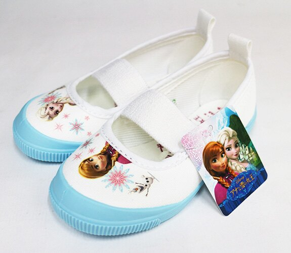 Moonstar幼兒園室內鞋 冰雪奇緣 日本製 Ag+抗菌 藍 DNF019[陽光樂活]