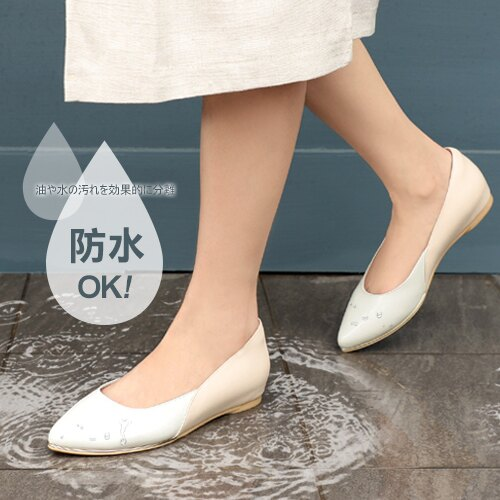 BONJOUR☆3M防水耐髒!2cm尖頭內增高真皮平底鞋hidden heel flats【ZB0317】3色 0