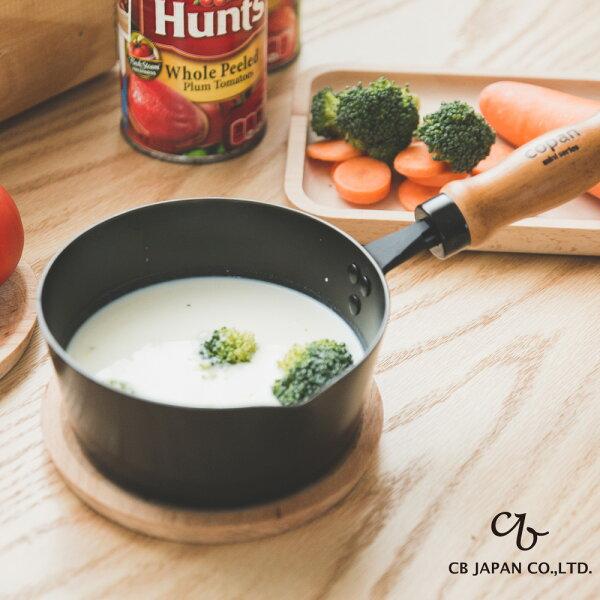 日本露營平底鍋琺瑯野餐CBJAPANCOPAN黑鐵系列迷你牛奶鍋完美主義【CB013】