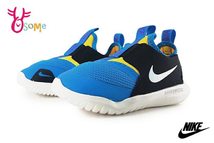 NIKE FLEX RUNNER (TD) 小童 寶寶運動鞋 套入式 慢跑鞋 輕量涼感 P7101#藍黃 奧森