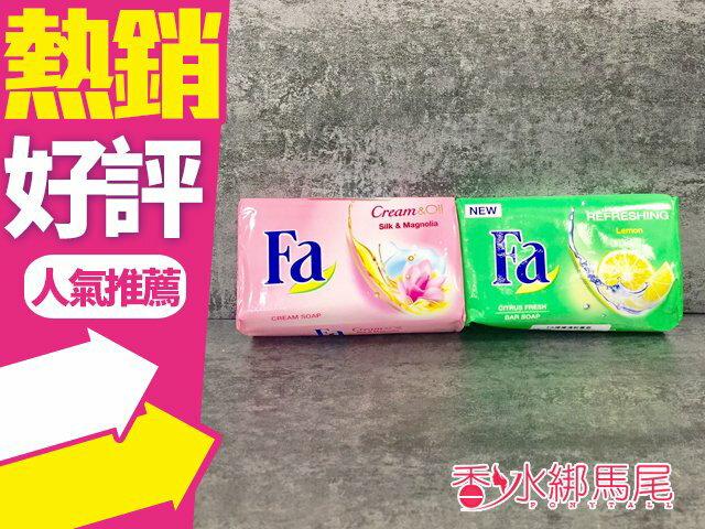 德國Fa 玉蘭乳香香皂 / 檸檬清新香皂 175g◐香水綁馬尾◐