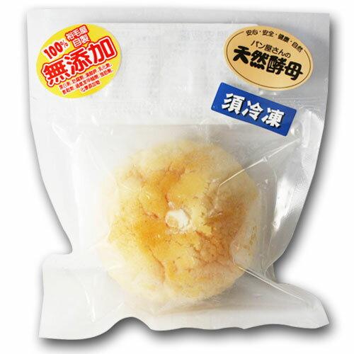 冰心脆皮菠蘿 3