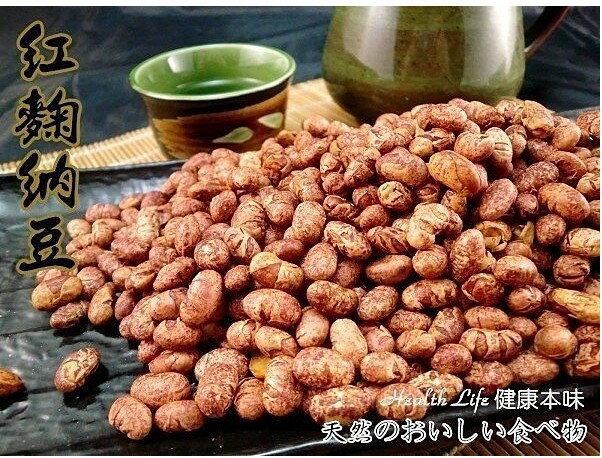 紅麴納豆 (500g) [TW00072]千御國際 - 限時優惠好康折扣