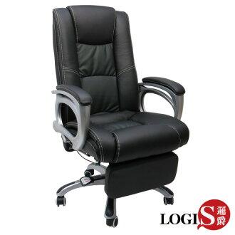 促銷~邏爵~貝里內利坐臥兩用主管椅/辦公椅/電腦椅 椅子 皮椅 置腳台專利*LOG-2681Z*