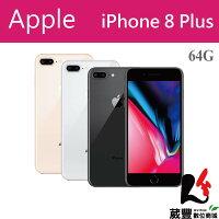 Apple iPhone 8 Plus 64GB 5.5 吋 智慧型手機【葳豐數位商城】 0