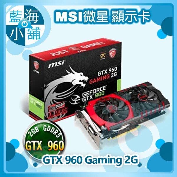 MSI 微星 GTX 960 GAMING 2G 顯示卡★全新Twin Frozr V★