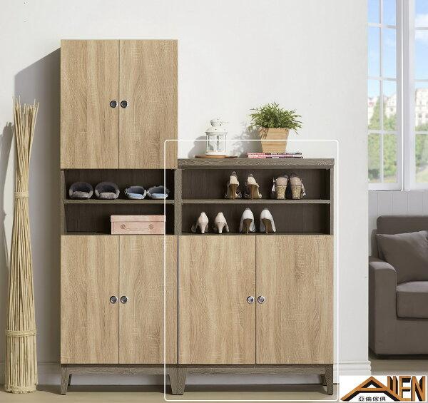 亞倫傢俱*艾思尼浮雕木紋2.7尺鞋櫃