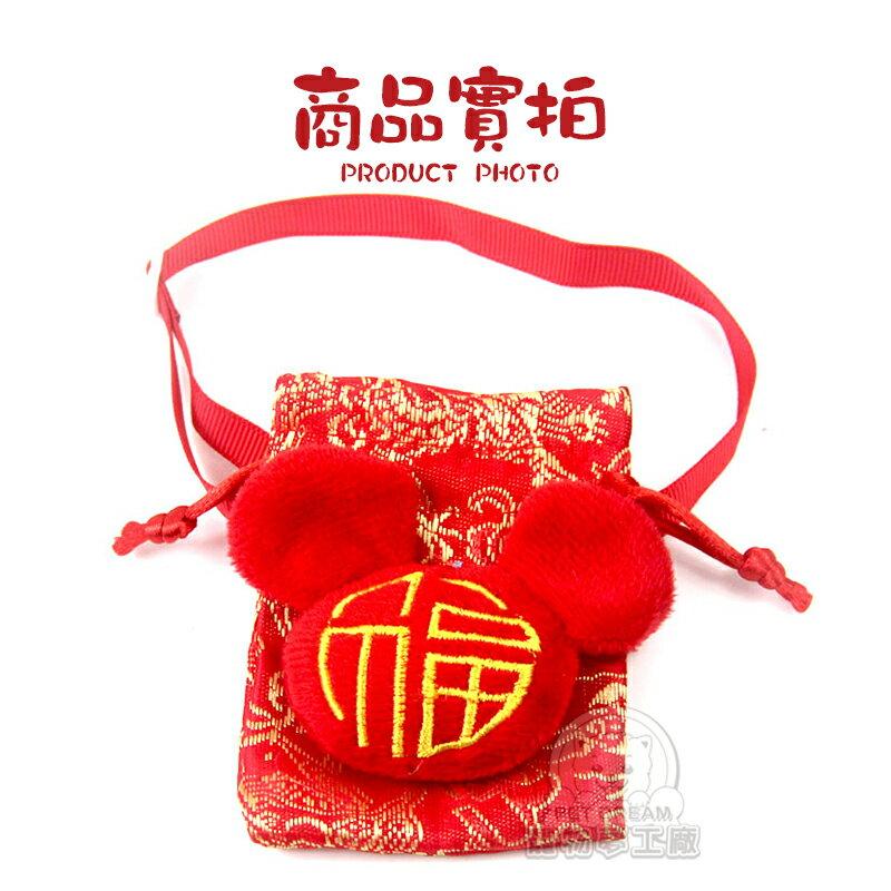 鼠年行大運招財喜氣紅包項圈 新年紅包 寵物紅包袋 寵物紅包 狗紅包袋 寵物項圈 新年紅包袋 寵物新年 貓紅包袋 7