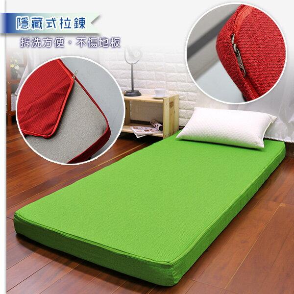 單人床墊 記憶床墊 學生床墊《3尺10公分冬夏兩用竹面單人記憶床墊》-台客嚴選 3